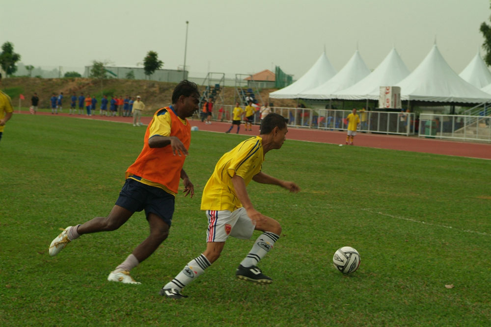 GE Sports Day