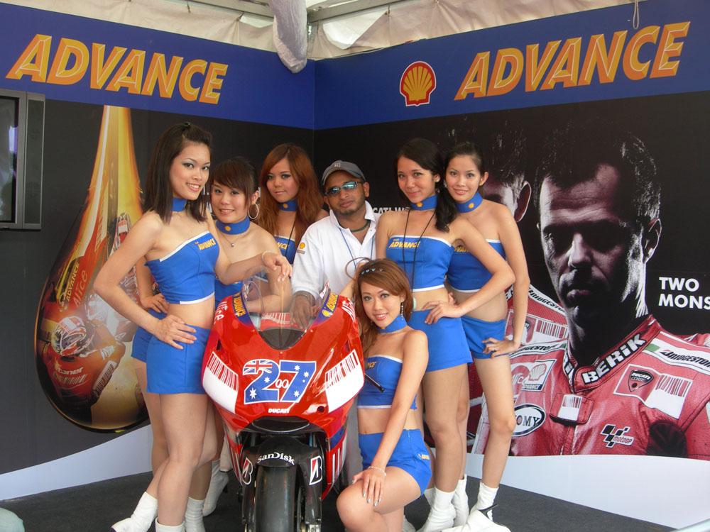 Shell Moto GP