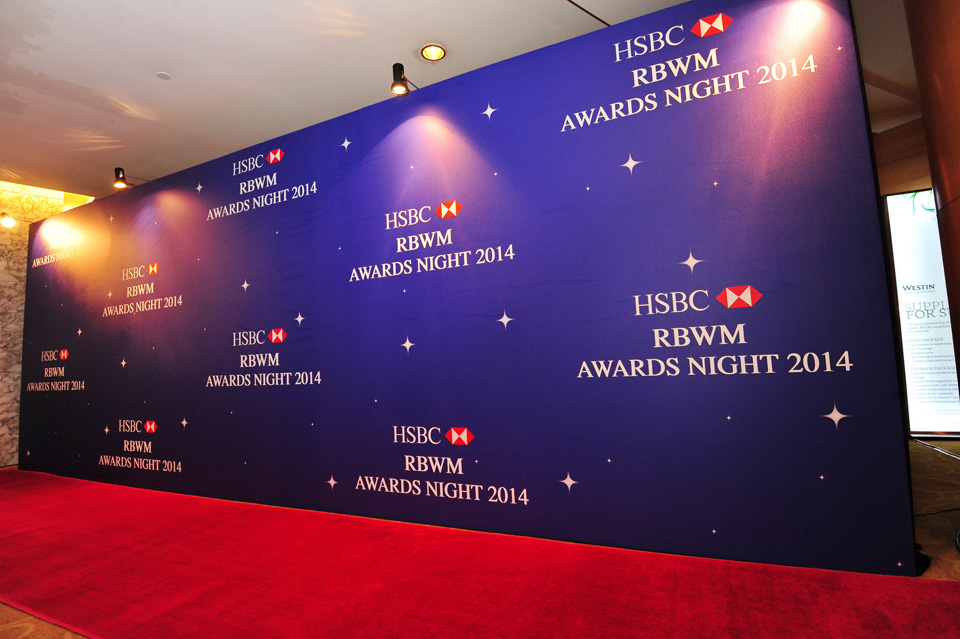 HSBC RBWM Awards Night